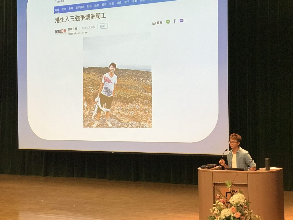 旅遊達人梁彥宗(Chris Leung)向同學分享自己追夢的經歷。