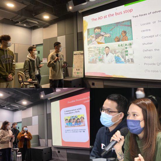 媒體傳播同學透過受眾分析及市場調查,為香港青年藝術協會(Hong Kong Youth Arts Foundation, HKYAF)的「城市閘誌」社區藝術計劃設計網絡宣傳方案。